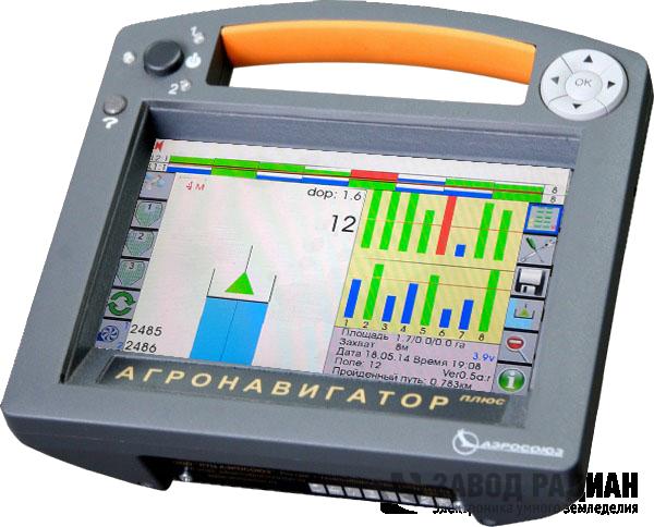 AgronavigatorPlus 2.png